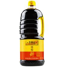 调味提鲜# 李锦记 味极鲜 特级酱油黄豆酿造 1.65L 12.9元