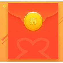 领红包啦# 京东金融  500万份现金红包  今天你领钱了吗?