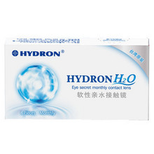 HYDRON 海昌 H2O 隐形眼镜月抛 6片装 38元包邮