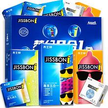 前10分钟半价# 杰士邦避孕套 50只 24.9元(49.9返24.9元)