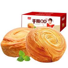 前1小时# 盼盼食品 手撕面包整箱1KG*2 44.9元包邮(59.8-14.9)