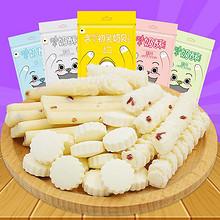 前10分钟# 酸奶疙瘩红枣奶豆5包500g 14点 15.8元包邮(24.8-9)