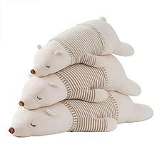 前10分钟半价# 可爱穿衣北极熊毛绒玩具 18点 24.5元包邮(49返24.5)