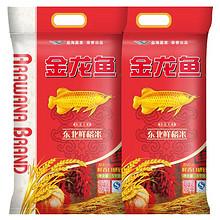 前1小时# 金龙鱼 东北大米鲜稻米5kg*2 19点 60.9元包邮(65.9-5)