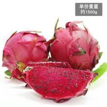 前5分钟# 海南三亚红心火龙果3斤+3斤 19点 49.9元包邮(买1送1)