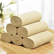 前5分钟半价# 纯竹工坊 不漂白本色品质家庭用卷纸48卷 30元包邮(59.9-29.9)