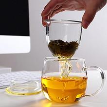 前2000名# 居家办公茶杯带盖无铅玻璃杯3件套 19元(24-5券)