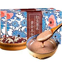 前30分钟# 九阳 红豆薏米山药粉*3盒 49.9元包邮(拍3付1)