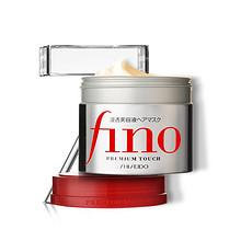 前3分钟# 资生堂 Fino浸透美容液修护发膜230g*2件 88.5元包邮(第2件半价)