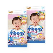 前30分钟# moony 进口纸尿裤L54片*2包 158元包邮(178-20)