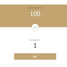 京东兑啊# 京东 京豆兑换钢镚 100京豆兑换1钢镚