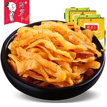 前3分钟半价# 周萝卜 四川酱腌萝卜60g*18袋 22点抢 13.9元(27.8-13.9)
