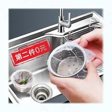 前10分钟# 厨房水槽过滤网袋120只*2件 29.9元(59.8-29.9)