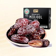 秒杀预告# medjool 以色列进口椰枣王500g 9.9元包邮(99返81.1)