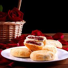 前60秒半价再减# 云南特产玫瑰花饼480g12枚装 20点整 16.3元(32.6-16.3)