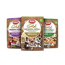 前30分钟半价# AXA  瑞典进口健康混合水果麦片 59元(拍2件)
