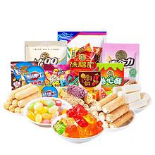 剩500件# 徐福记 零食大礼包组合套餐1072g 24.9元(49.9-24.9)