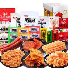 前60分钟# 卫龙 辣条小吃大礼包89包 21点 19.9元包邮(28.9-9)