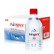 前30分钟# 加拿大进口冰川水 350ml*12瓶 21点抢 19.9元(39.9-20)