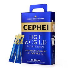 前10分钟# 奢斐 进口双泡蓝山咖啡50杯*2件 69.9元包邮(买1送1)