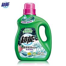 前1小时# 超能 洗衣液2瓶5袋14斤 69元(99-30)