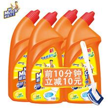 前10分钟# 威猛先生 去垢洁厕灵 600g*4瓶 22.8元(32.8-10元)