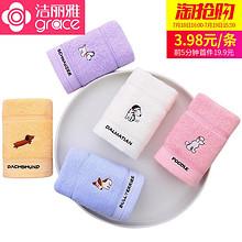 前5分钟# 洁丽雅 纯棉可爱小毛巾5条装 16点 19.9元包邮(24.9-5)