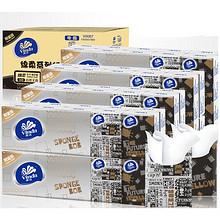 前15分钟# 维达 手帕纸巾随身面巾纸80包 13点 19.9元包邮(27.9-8)