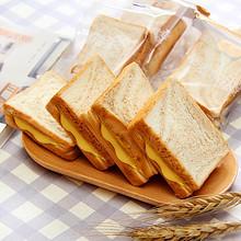 前60分钟# 慕滋 奶酪夹心吐司面包1000g 18点 18.8元包邮(28.8-10)