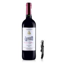 开团起# 拍3件 易菲堡红酒 法国原瓶进口红酒750ml*3支 21点 88.6元包邮(第3件0.1元)