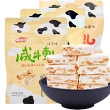 前5分钟# 福派园 台湾风味花生牛轧糖500g*3包 23点 24.9元包邮(29.9-5)
