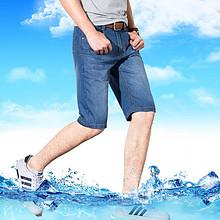 前30分钟# 夏季薄款百搭青年男士牛仔裤 23点 39.9元包邮(59.9-20)