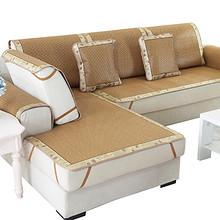 前15分钟第2件半价# 帛采 夏季凉席沙发垫 2件 44.9元(29.9+14.9元)