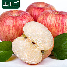 前3分钟# 拍2件 王小二 栖霞苹果现摘红富士2.5斤*2件 25.9元包邮(第2件0.1元)