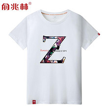 开团# 拍2件 俞兆林 纯棉简约时尚印花T恤*2件 59元包邮(116-57)