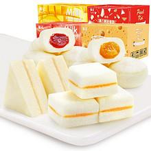 前1小时# 葡记 海盐芝士蒸三明治蛋糕1000g 19.9元包邮(24.9-5)