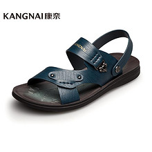 前30秒半价# 康奈 男士夏季户外休闲凉鞋 49.5元(99-49.5)
