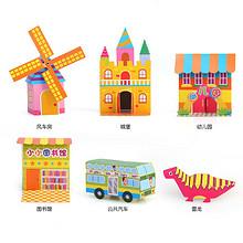 前10分钟半价# 丹妮奇特 趣味小手工折纸玩具 9.4元(18.8-9.4元)