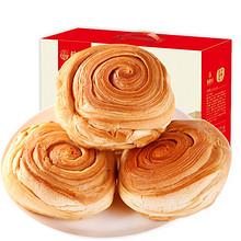 前10000件# 稻香村手撕面包840g*2件 34.9元(25.9+9元)
