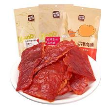 前5分钟# 淘豆 原味蜜汁靖江特产猪肉脯干500g 23点 29.9元包邮(34.9-5)