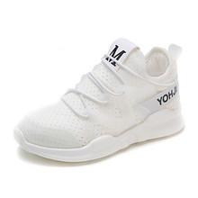前1500名# 男女童透气镂空运动鞋 39元(69返30元)