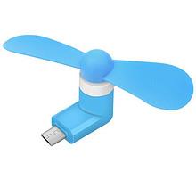 全额免单# 萝莉 迷你USB手机小风扇  26返26元