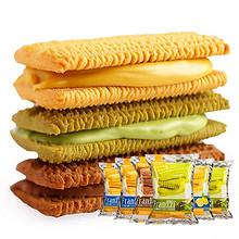 前30分钟第2件0元# 法丽兹 巧克力抹茶夹心曲奇饼干6袋装  18点抢 39.8元(拍2付1)