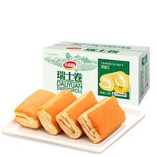 前5分钟# 达利园 瑞士卷早餐整箱1500g 26.9元包邮(34.9-8)