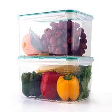 前10分钟半价# 乐亿多 大容量冰箱保鲜盒收纳盒 4.6L*2件 24.5元(49-24.5元)