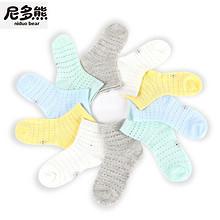 前1小时# 夏季薄款网眼纯棉儿童袜5双 9.8元包邮(16.8-7)
