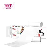 前5分钟# 丽邦 4层无芯卷纸卫生纸36卷 12点 23.9元包邮(29.9-6)