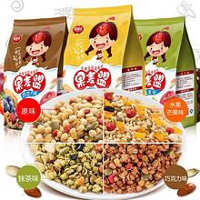 前5分钟# 福事多 混合芒果水果燕麦片600g+椰果麦片450g 13点 39.9元包邮(买1送赠品)