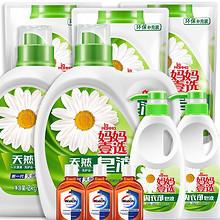 前1分钟# 妈妈壹选 天然皂液套装2L 21点 49.9元包邮(79.9-30)