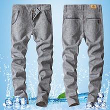 前1分钟# 薄款夏季男士时尚休闲裤 22点 29.9元包邮(69-39.1)